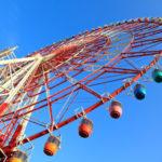Jeb Bush, Retention, and the Failed Ferris Wheel of School Reform